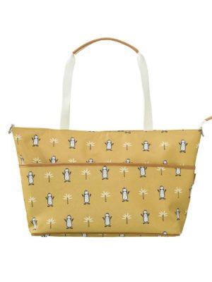 Τσάντα αλλαξιέρα κίτρινη Fresk