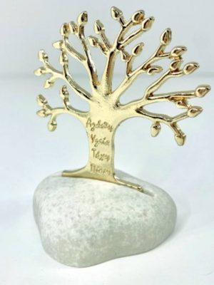Μπομπονιέρα βάπτισης δέντρο ζωής σε πέτρα